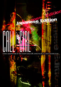 CALL GIRL COMIC alternative cover 6