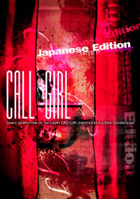 CALL GIRL COMIC COVER Japanese Edition